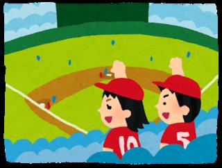 スポーツ観戦.png